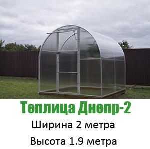 1eb548c5538f Купить теплицу из поликарбоната в Ровно   Ровно